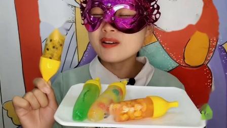 """馋嘴儿小姐姐吃手工""""玉米百香果香蕉彩冰""""加果肉有创意,酸甜冰爽脆"""