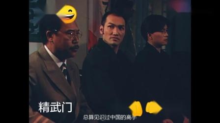 影视:精武门陈真.甄子丹扮演.打斗场面精彩好看..mp4
