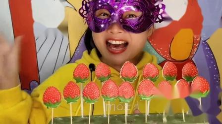 """馋嘴儿小姐姐吃手工美食""""草莓棒棒巧克力""""红润果子好养眼,甜蜜嘣脆"""