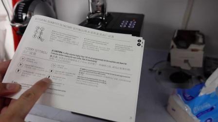 中正评测vlog:Nespresso胶囊咖啡机开箱,F521