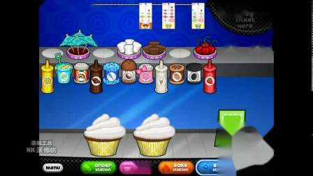 老爹蛋糕店3