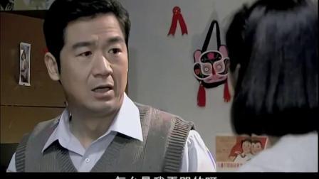 金婚:好心疼小南方,她凡事都让着燕妮,佟志看了好心酸.mp4