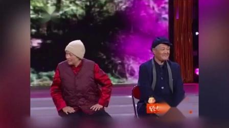 赵本山春晚小品《火炬手》,经典中的经典,腹肌都笑出来了!
