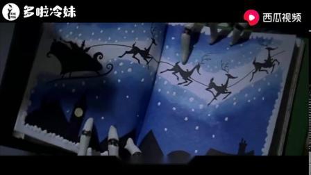 《圣诞夜惊魂》迪士尼表示少儿不宜!3年才做完!伯顿拒绝拍续集
