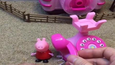 乔治佩奇在家还要打电话,两个人真是不懂得节省,猪妈妈都生气了