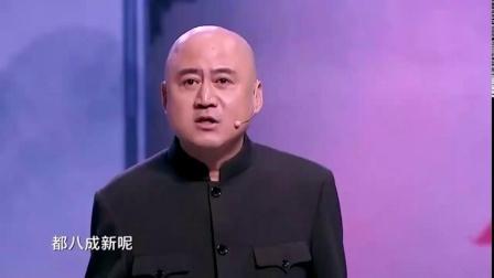 脱口秀:他在台上一本正经,宋小宝台下笑到癫狂!方清平有点牛!