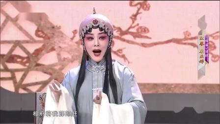 《秦腔名家侯红琴经典唱段》欣赏