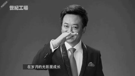 CCTV1历年ID集锦(1998——)