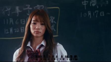 转校生被同学欺负,被迫在众人面前上厕所,一部日本复仇电影