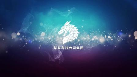 z152 炫酷创意优雅蓝色科技点线粒子公司企业标志Logo演绎片头ae模板