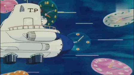 哆啦A梦大雄的创世日记大雄利用时光机穿越,被巡逻艇抓住了.