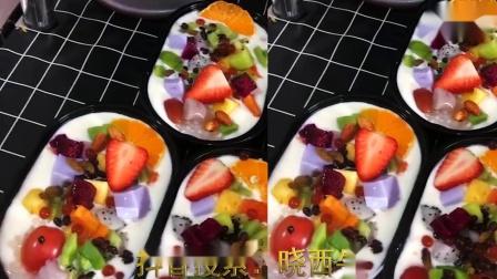酸奶水果捞培训教程:沈阳羽林晓西牛酸奶水果捞的做法