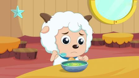 喜羊羊:懒羊羊是个吃货,却在看见章大厨的菜,眼神都涣散了!