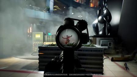 【游民星空】《穿越火线X》测试版预告片发布.mp4