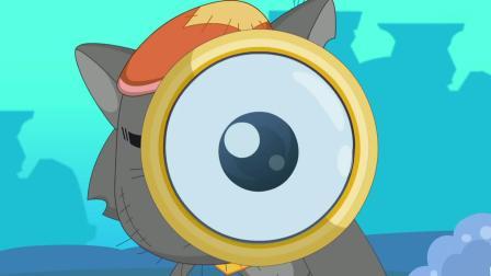 喜羊羊:喜羊羊太着急,却听错了地点,错失了碎片!