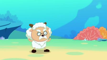 喜羊羊:小灰灰乱放玩具,让爸爸踩到,结果坑惨了爸爸!