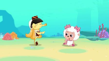 喜羊羊:马莉为办生日派对,想要变温柔,拜美羊羊为师!