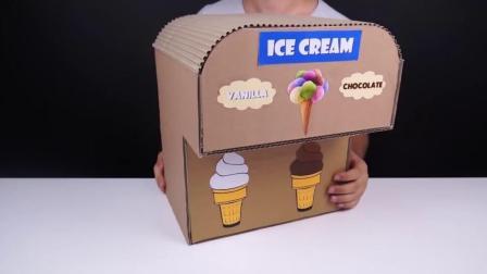 如何用硬纸板自制双色冰淇淋机?牛人亲自示范,成品太惊艳了!.mp4