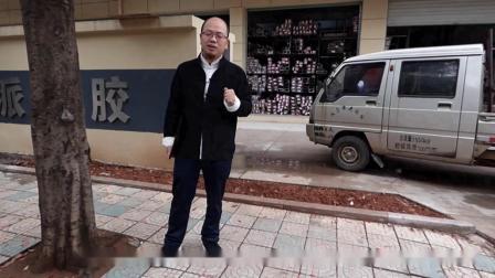 张贤顺:此老板将公司搬迁到新地址才五个月,生意居然就翻倍