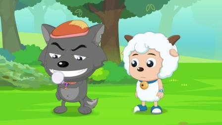 喜羊羊:灰太狼抓住疑犯,通知了牧牧,结果却给喜羊羊做嫁衣!