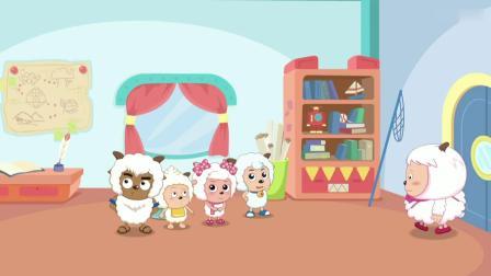 喜羊羊:男生们帮助暖羊羊,却毁了心爱之物,真是太糟糕了!
