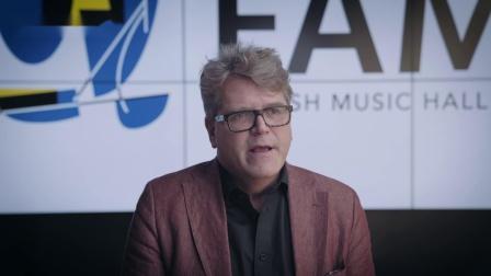 芬兰音乐博物馆选用真力Smart IP技术为音乐爱好者打造多感官沉浸式声音体验