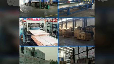 南京胶合板 多层板 包装板 托盘专用胶合板