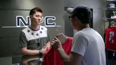 屌丝男士:看到喜欢的衣服却差钱,怎么办大鹏告诉你还能这样