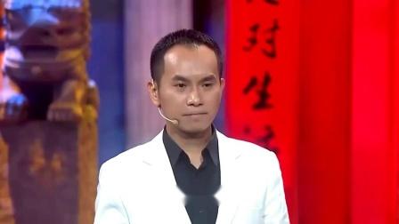 相声有新人:陈印泉孟鹤堂单口对决,最后票数亮了