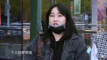 极限挑战6:张艺兴帮单身小姐姐现场征婚,太暖了!