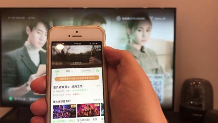 爱奇艺电视果5s Plus  Zaaap!