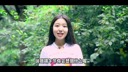 《绩优学案》小讲堂:中国传统节日之端午节