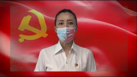 站在党旗下 我想对党说——依兰县第一小学.mp4