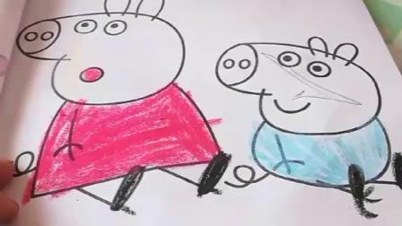 爸爸买了简笔画,乔治佩琪看了很多,把猪爸爸的图片涂好了