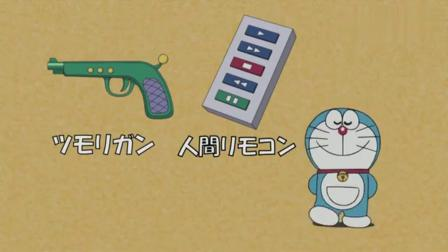 哆啦A梦大雄吃掉了哆啦a梦的铜锣烧,哆啦A梦气得变成红色了.