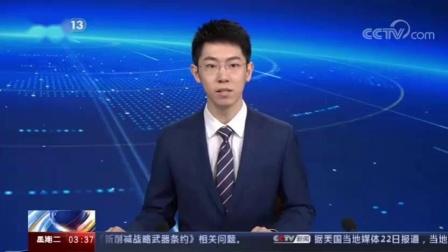 四川·自贡沿滩:农旅融合产业发展  助力农民增收 【转自央视新闻】