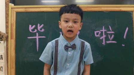 吉的堡幼儿园大(3)班毕业季微电影