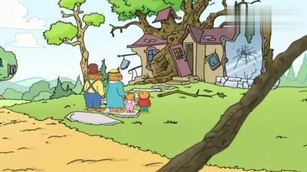 小熊一族:熊妈妈想做被子生意,但是孩子们都不愿意