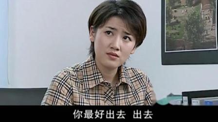 绿萝花:女总裁百般为难清洁工大妈,殊不知这是她的亲妈.mp4
