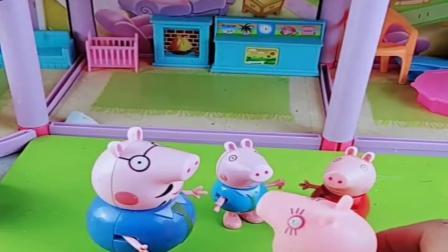 小猪佩奇玩具:乔治佩奇想吃好吃的,猪爸爸都够不着,大家一个摞一个终于拿到了