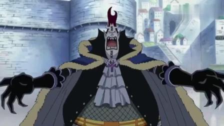海贼王:王下七武海的超燃混战