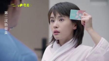 走错房系列:赵本山意外走错房,被一群老娘们围攻,差点笑死我了