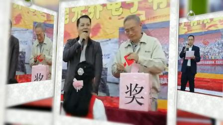 东莞光乔电子有限公司-2019年年终晚会