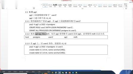 [20200530]【PostgreSQL数据库】公开课-Foreign Data Wrappers(FDW)精讲