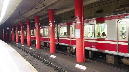 【2020】东京都营浅草线多车型原声合集