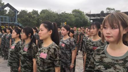 2020年九芝堂OTC事业部第二期新员工入职军事拓展训练.mp4