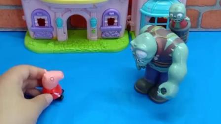 僵尸找佩奇帮忙,他想让佩奇用七巧板拼条小鱼,你说佩奇能拼出来吗