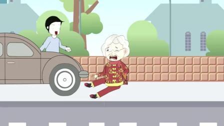 """草帽肥肥:老太太第一次做好事被警察逮个正着,老太太:""""我不敢了"""""""