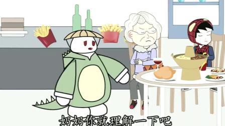 草帽肥肥:老太太饭店吃饭蛮不讲理,肥肥好心劝说不听,结局还是孙子给力