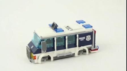 乐高积木玩具 60008 城市系列 博物馆大盗
